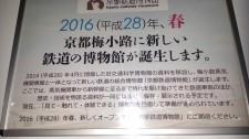 20151031_201136